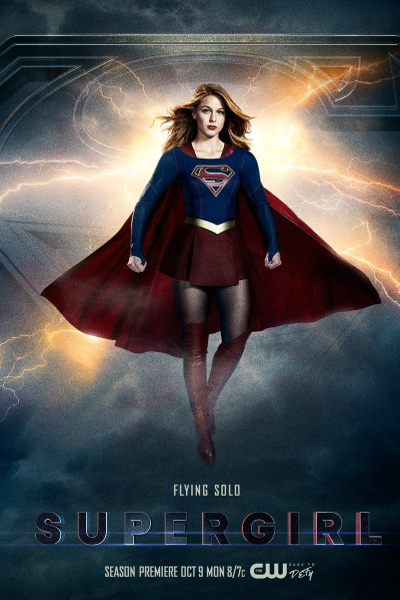 Supergirl_S3_600.png